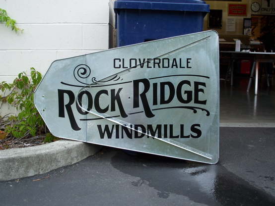 Vinyl 